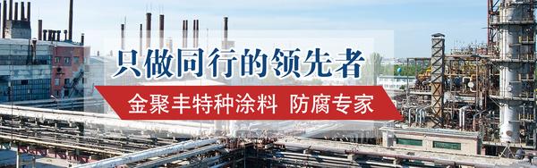 北京环氧底漆?
